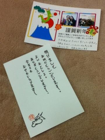 20120106-002908.jpg