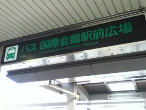 20121009-022709.jpg