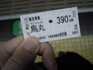 DSCN7594_800x600