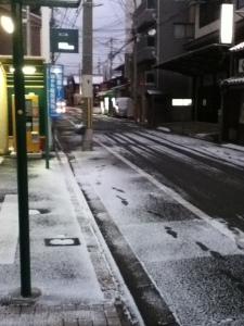 Photo 2014-12-18 6 45 12