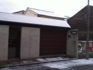 Photo 2014-12-18 6 45 21