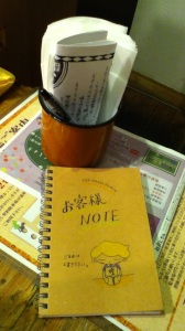 Photo 2015-01-08 17 56 37