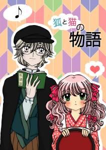 taisho-roman-faye-x-rukhe-cover-kitsune-smoll